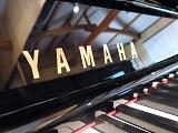 ヤマハUX30A(d).jpg