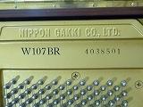 ヤマハW-107BR(b).jpg
