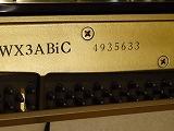 ヤマハWX3ABic(b).jpg