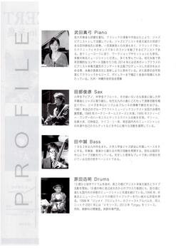 武田真弓ライブ2015.4.25裏.jpg