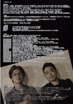 野瀬栄進 THE GATE 2.jpg