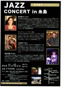 JAZZ concert.jpg