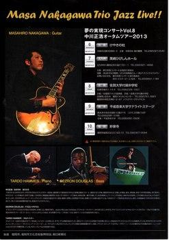 masa nakagawa trio jazz live.jpg