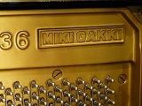 miki36(c).jpg