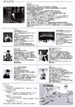 s-山崎孝6.jpg