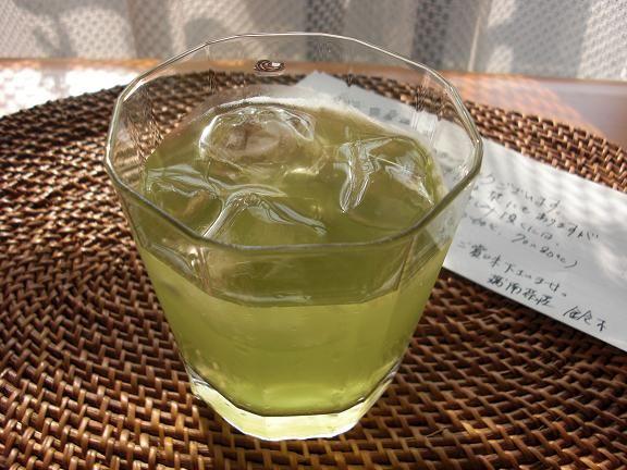 涼煎茶.JPG