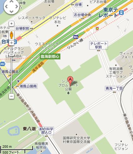 東京都, 江東区 青海1-1-10.png