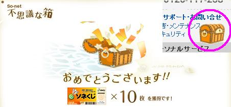 黄色い箱10.PNG