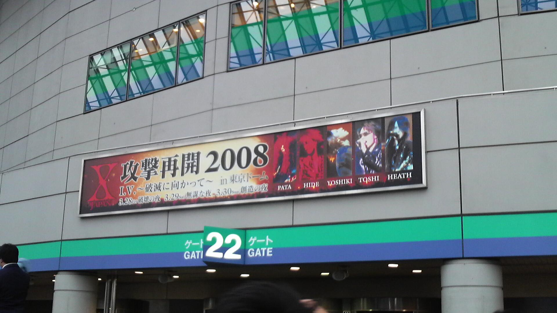 P1000023.JPG