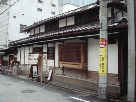 hokkyokusei6.JPG