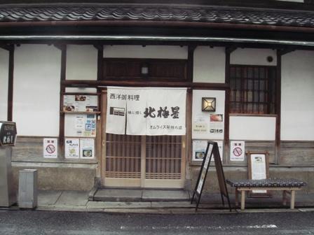 hokkyokusei7.JPG