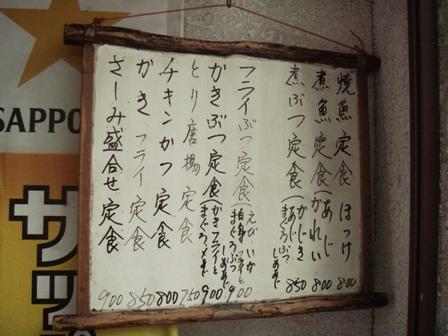 makotoya4.JPG