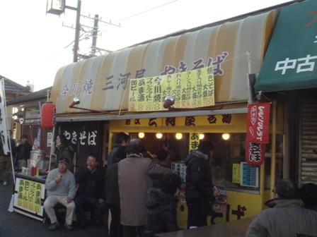 mishimaya1.JPG