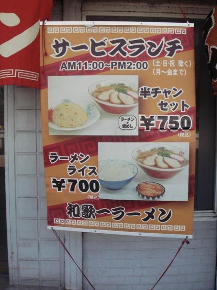 wakaichi2.JPG