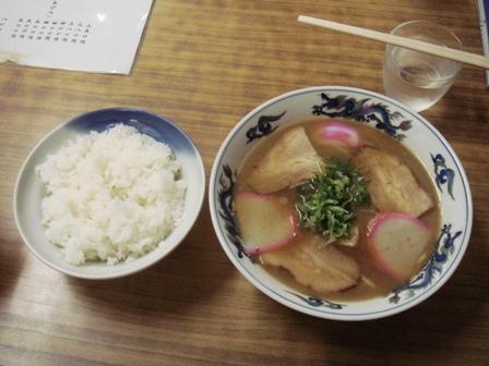 yamatame4.JPG