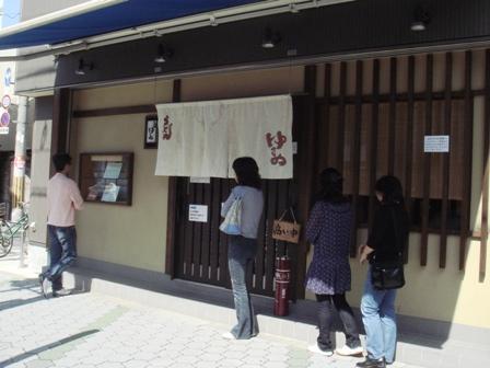 yukino1.JPG