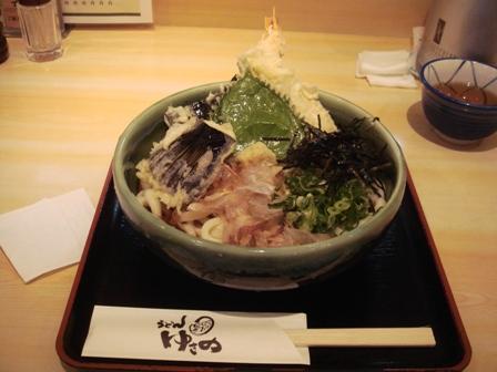 yukino2.JPG