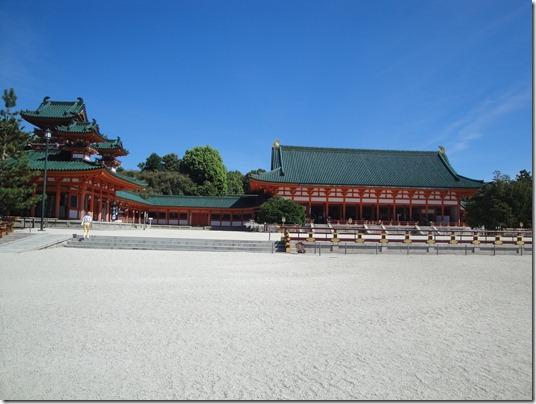 kyoto 207