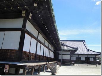 kyoto 227