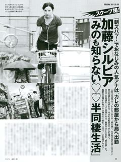 min_news_299.jpg