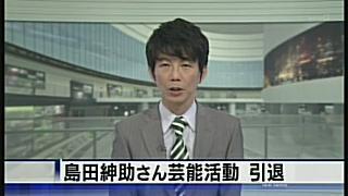 sinsuke.jpg