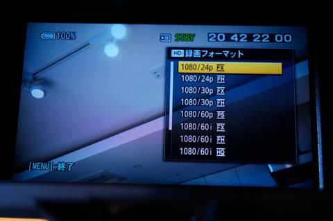 _DSC8084.jpg
