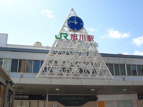 旭川駅弁1.jpg