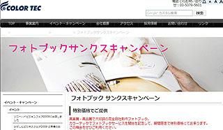 ZFS882a.jpg