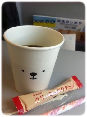 くま紙コップ-2.JPG
