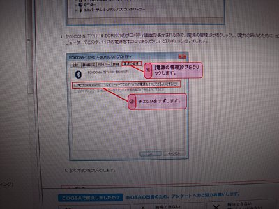 DSC04686.jpg