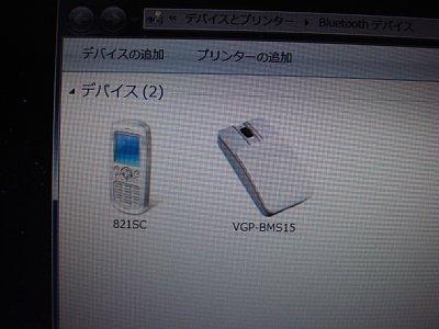 DSC04714.jpg