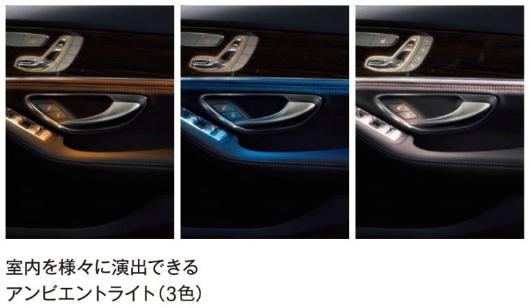 ambient_light.jpg