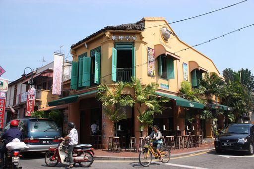 Geographer cafe.jpg