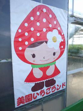 misono3.jpg