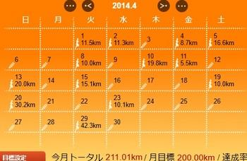 201404run.jpg