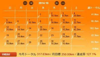 201410run.jpg