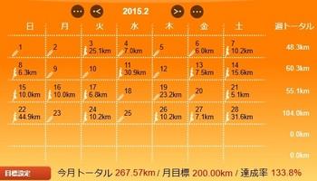 201502run2.jpg