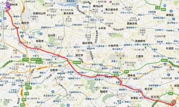 多摩川40km.jpg
