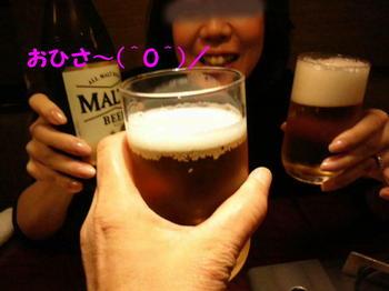 ビール編集②DSC_5788.JPG
