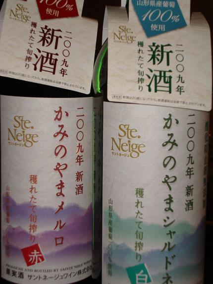2009年新酒(ワイン).jpg