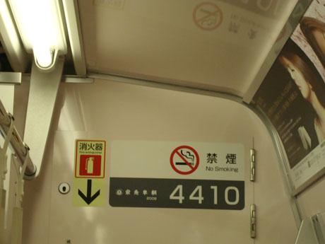 小田急4000系(3).jpg