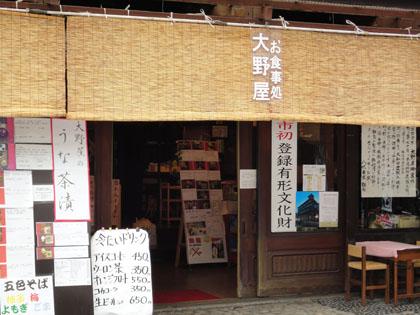成田(6).jpg