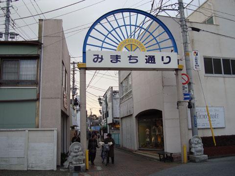 木更津にて(4).jpg