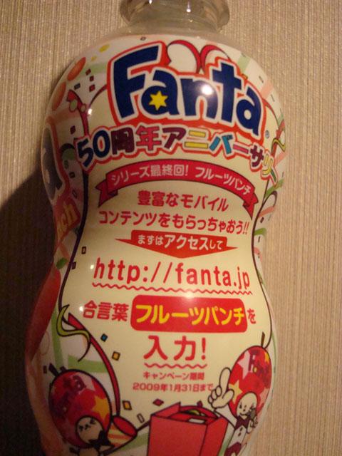 Fanta 期間限定 フルーツパンチ(2).jpg