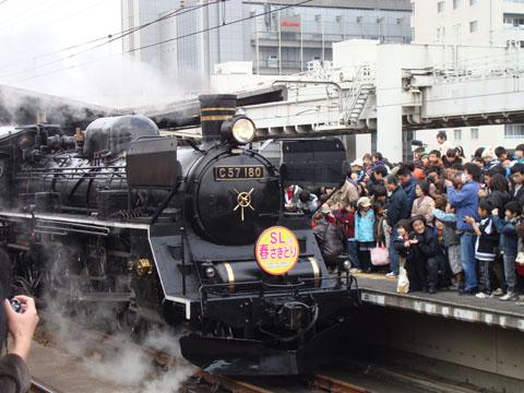 SL春さきどり号(千葉みなと駅).jpg