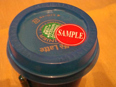 Sample 飲料(1).jpg