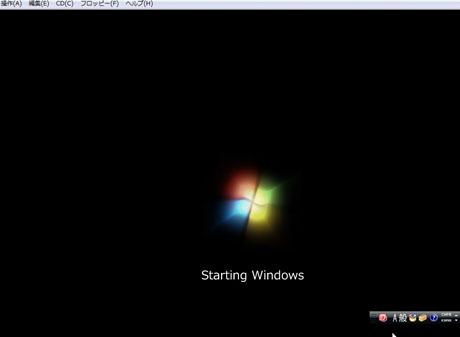 Windows7(1).jpg