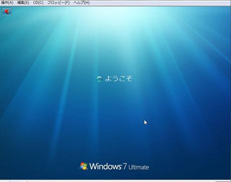 Windows7(2).jpg