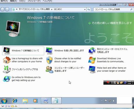 Windows7(3).jpg