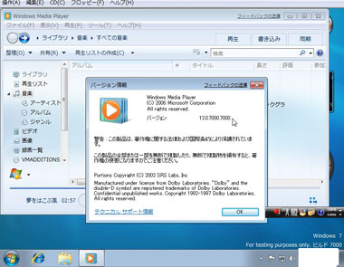 Windows7(4).jpg